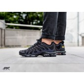 nike air max tn ultra plus